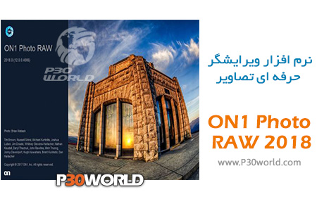 دانلود ON1 Photo RAW 2018.1 v12.1.0.4938