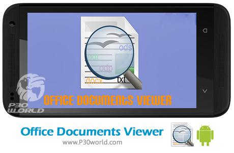 دانلود Office Documents Viewer (Pro)