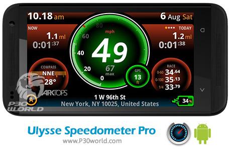 دانلود Ulysse Speedometer Pro