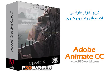 دانلود Adobe Animate CC