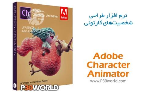 دانلود Adobe Character Animator