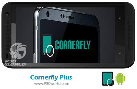 دانلود Cornerfly Plus v1.14.RC2 - نرم افزار گرد کردن گوشه صفحه برای اندروید