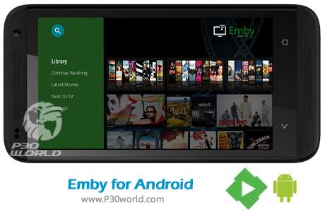 دانلود Emby for Android