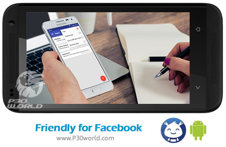 دانلود Friendly for Facebook