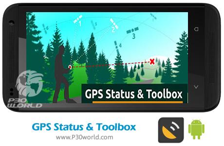 دانلود GPS Status & Toolbox PRO