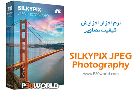 دانلود SILKYPIX JPEG Photography