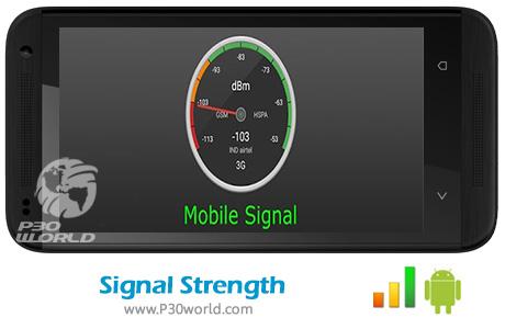 دانلود Signal Strength Premium