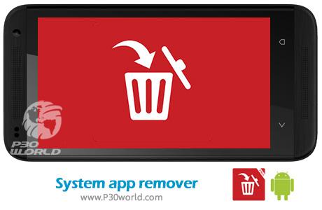 دانلود System app remover Pro