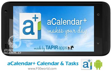 دانلود aCalendar+ Calendar & Tasks