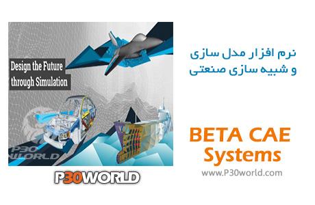 دانلود BETA CAE Systems