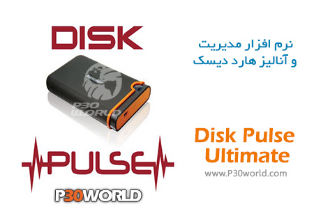 دانلود Disk Pulse Ultimate