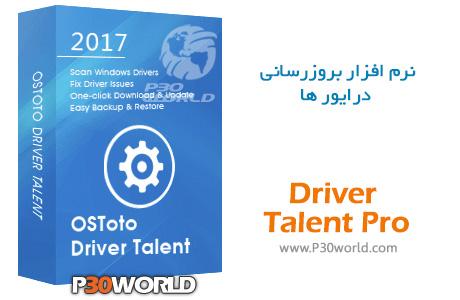 دانلود Driver Talent Pro 7.1.14.42
