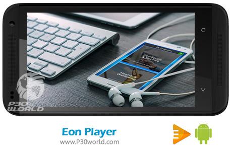 دانلود Eon Player Pro