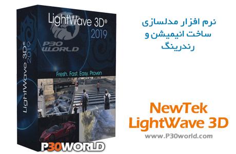 دانلود NewTek LightWave 3D