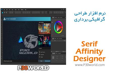 دانلود Serif Affinity Designer 1.6.4.104 x64