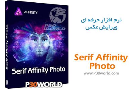دانلود Serif Affinity Photo 1.6.4.104 x64