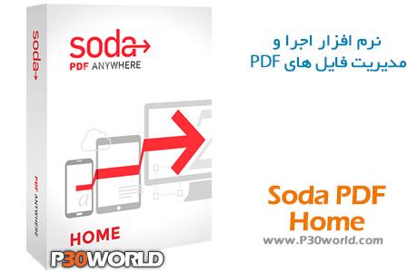 دانلود Soda PDF Home