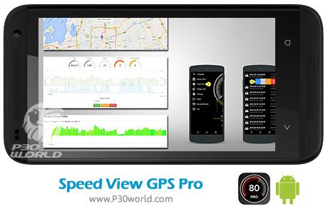 دانلود Speed View GPS Pro