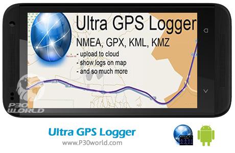 دانلود Ultra GPS Logger