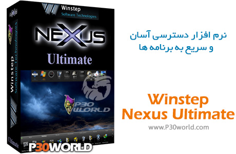 دانلود Winstep Nexus Ultimate