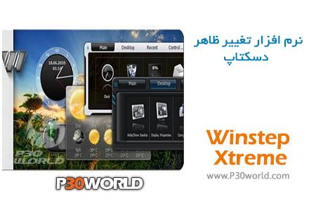 دانلود Winstep Xtreme