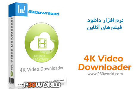 دانلود 4K Video Downloader