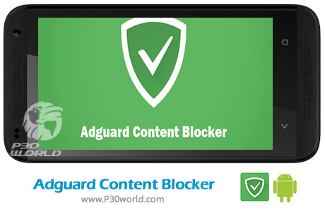 دانلود Adguard Content Blocker