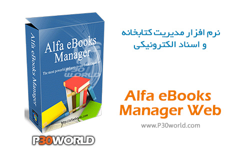 دانلود Alfa eBooks Manager Web
