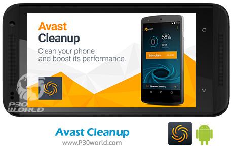 دانلود Avast Cleanup