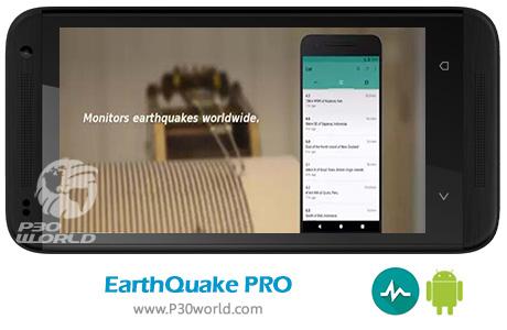 دانلود EarthQuake PRO
