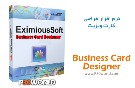 دانلود EximiousSoft Business Card Designer Pro