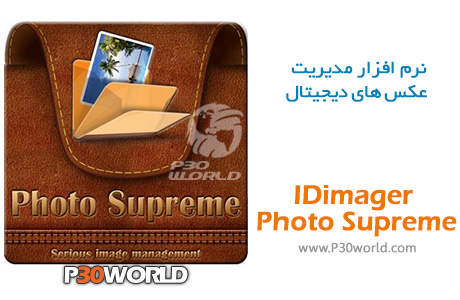 دانلود IDimager Photo Supreme