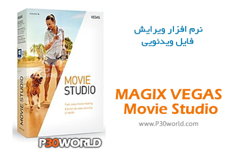 دانلود MAGIX VEGAS Movie Studio