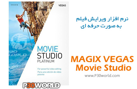 دانلود MAGIX VEGAS Movie Studio Platinum
