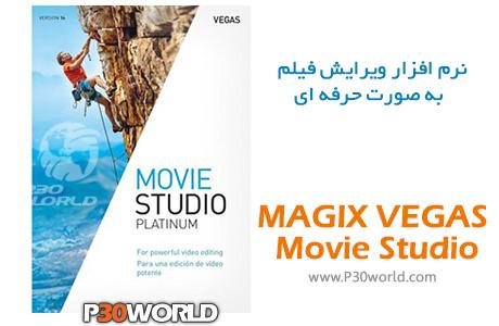 دانلود MAGIX VEGAS Movie Studio Platinum