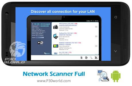 دانلود Network Scanner 2.2.8 – نرم افزار اسکن وضعیت شبکه برای اندروید