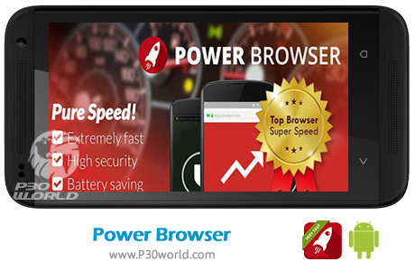 دانلود Power Browser - Fast Internet Explorer
