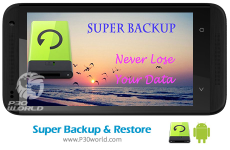 دانلود Super Backup & Restore