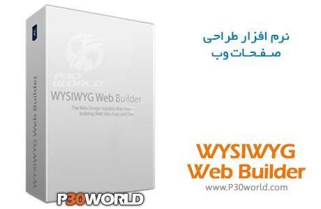 دانلود WYSIWYG Web Builder