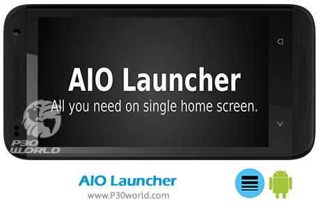 دانلود AIO Launcher