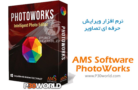 دانلود AMS Software PhotoWorks