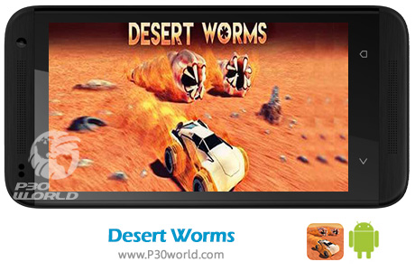 دانلود Desert Worms v1.52 - بازی مسابقه با کرم های بیابانی برای اندروید