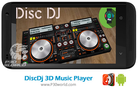 دانلود DiscDj 3D Music Player v4.002s build 24