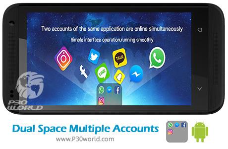 دانلود Dual Space Multiple Accounts & Parallel APP v1.2.2