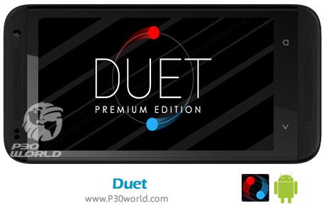 دانلود Duet v3.11 - بازی دوئت برای اندروید