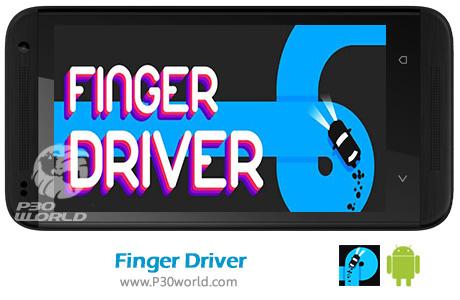 دانلود Finger Driver v1.2 - بازی رانندگی با انگشت برای اندروید