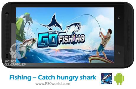 دانلود Fishing – Catch hungry shark v3.0 - بازی ماهیگیری