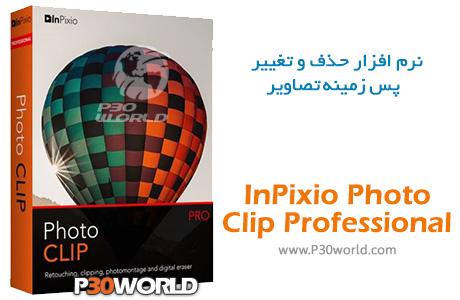 دانلود InPixio Photo Clip Professional