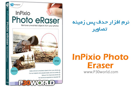 دانلود InPixio Photo Eraser