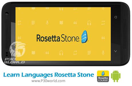 دانلود Rosetta Stone: Learn Languages